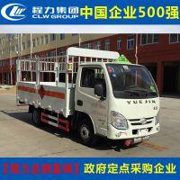 CW5031TQPNJ5气瓶运输车 易燃气体 氧气瓶钢瓶配送车液化气运输车