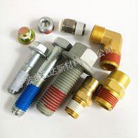 开化汽车螺栓上胶 龙游管路接头点胶 椒江双头螺丝涂胶加工