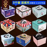 手提纸盒盒蛋糕4寸6寸8寸10寸12寸 西点盒 生日纸盒包装盒5个装
