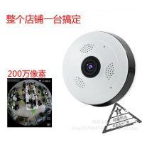 VR全景无线摄像头 智能家用wifi网络监控摄像机IP camera高清夜视