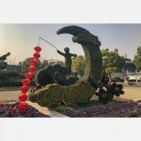 四川仿真植物绿雕 成都雕塑厂在哪里 恐龙绿雕