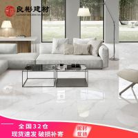 广东全抛釉瓷砖800x800客厅防滑耐磨地板砖玻化砖仿大理石釉面砖