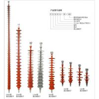 FXBW4-220/100棒形悬式复合绝缘子
