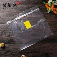 定制pe自封袋大号透明塑料袋圆孔手提袋蔬菜水果包装袋拉链封口袋