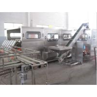 【厂家直接供应】FG-1型1加仑5升桶装水生产线
