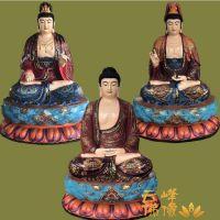河南西方三圣佛像观音菩萨阿弥陀佛 树脂工艺品邓州云峰佛教用品厂家