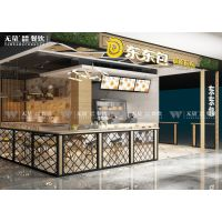 专业快餐店装修设计—东东包
