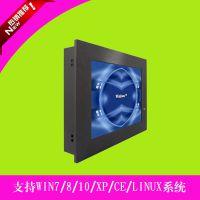 无风扇静音12.1寸12寸工业一体机组态王15寸工控电脑