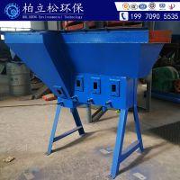 工厂直销可定制水力分离机设备 水力分级机选矿设备