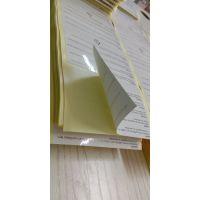 供应不干胶贴纸 砂布轮圆形自粘标贴 强粘不干胶标签 优质厂商 创美制品印刷
