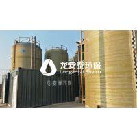 电催化氧化设备,龙安泰环保为工业生产提供鉴定后盾