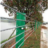 万州喷塑缆索护栏、万州热镀锌绳索护栏、万州钢丝绳防护栏、柔性防护栏