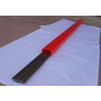 R807耐热钢焊条R817耐热钢焊条