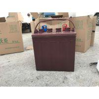 淄博6-DG-120型观光车游览车12V120蓄电池电瓶