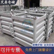 宁波铁屑周转箱厂家 供应宁波艾鼎ZZX-005自卸式料箱 垃圾周转箱