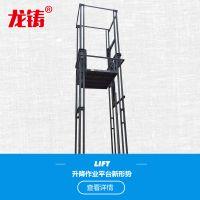厂家直销固定导轨式液压升降机 壁挂式电动升降平台 工业货梯简易