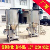 PVC原料/聚乙烯破碎料 热风加热除湿烘干机 大型立式搅拌机不锈钢