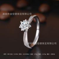 深圳珠宝厂家直销结婚钻戒 欧美韩版新款镶嵌VVS莫桑石18K金戒指