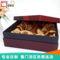 包装纸盒厂家定制 彩盒批发 天地盖绸布内衬礼品盒定制LOGO