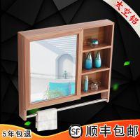 浴室镜柜太空铝合金镜箱卫生间镜子带置物架储物收纳柜卫浴柜吊柜