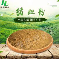 猪胆粉 99.9%猪胆汁纯粉 动物提取物猪胆纯粉   横岭制品 厂价直