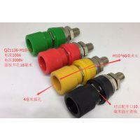 JXZ-4 M10*60接线柱全铜螺杆10mm/100A大电流纯铜端子4mm香蕉插座