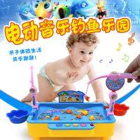 4068儿童玩具新品益智电动 捕鱼达人 电动旋转仿真磁性戏水钓鱼台