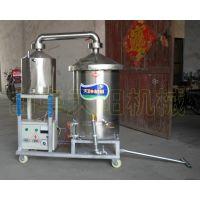 分体式酿酒蒸馏设备 全套酿酒设备