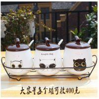 陶瓷调味罐中式家用骨瓷调料罐带盖三件套厨房调味盒油盐罐佐料罐