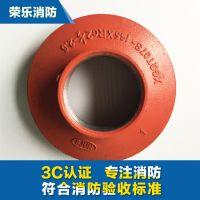 厂家直销沟槽管件玛钢165*114 大小头 消防丝接沟槽异径管