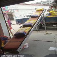 廊坊专业定做皮带输送机出售 带防尘罩集装箱专用传送机