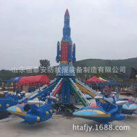 新款自动升降自控飞机  液压8臂自控飞机  公园旋转升降飞机