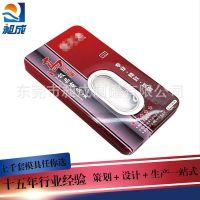IPHONE6/IPHONE7小米5华为8手机电池铁盒/手机钢化膜铁罐工厂定制