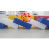 超高分子板、UPE耐磨衬板应用广泛