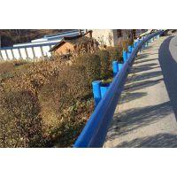 道路防撞护栏板