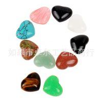 天然石头心形戒面Heart shaped stone 欧美速卖通爆款饰品配件