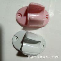 厂家批发 小元宝淋浴花洒塑料固定座 花洒支架 淋浴喷头支架