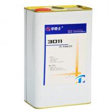 东莞pe聚乙烯塑料胶水生产厂家_华奇士3011