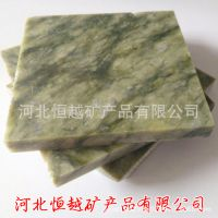 厂家直销纯天然岫岩玉板材 玉石板材 桑登装修用绿玉翠玉板材