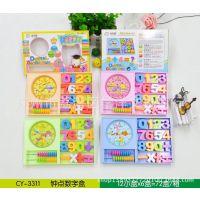 儿童科教益智玩具小学生学具套装盒计数学习盒形状教材专用盒