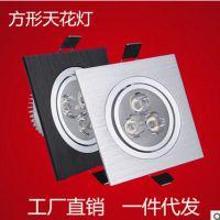 LED方型射灯筒灯3W5W7W12W18W天花灯方形格栅豆胆可转黑白银壳