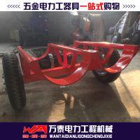 万泰厂家直销电线杆托运车 水泥线杆拖车 上置式运杆车