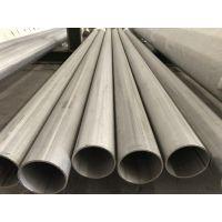 316L不锈钢流体水管供应,不锈钢流体焊管批发