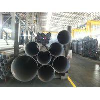 316L不锈钢工业管 304不锈钢流体管