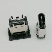 Type-C 24P立贴母座 180度DIP/贴板SMT/带柱/带防尘塞/8.8-9.3-10.5H