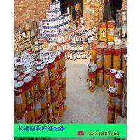 行情唐山回收氨基树脂收购价格
