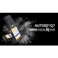 全新一代东大集成AUTOID Q7物联网手持终端PDA数据采集器盘点机一维二维WIFI内场安卓系统