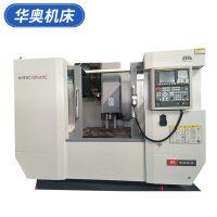 沈阳VMC850E立式加工中心  1000x500mm全新抵账折扣机加工中心