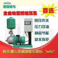 德国WILO威乐COR-1MHI802原装变频增压泵浴场澡堂热水加压泵