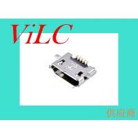 B型MICRO 5P USB母座-反向贴板SMT-V8卷边接口 不锈钢壳